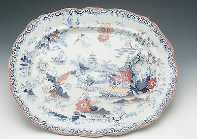 English Ironstone Imari Style Well in Tree Platter