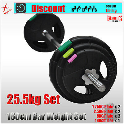 25.5KG - 180CM BARBELL BAR WEIGHT SET -5KGx 2 & 2.5KGx 2 & 1.25KGx2 WEIGHT PLATE