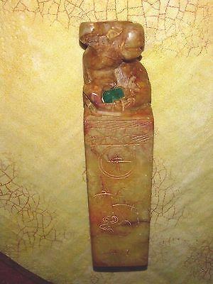 Old Chinese Stamp Ink Stone Seal Emerald Green Stone Ram carved figural