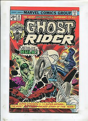 Ghost Rider #10 (7.5) Hulk On The Cover!