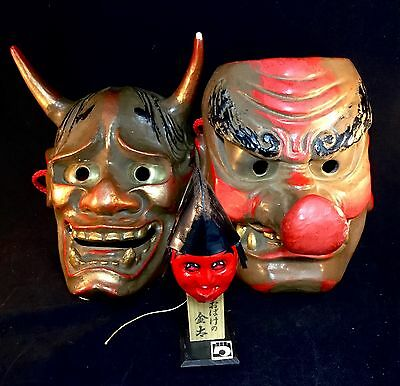 Vintage Lot Japanese Mask & Toy Hannya Kabuki Oni Demon Tengu Kinta the Ghost