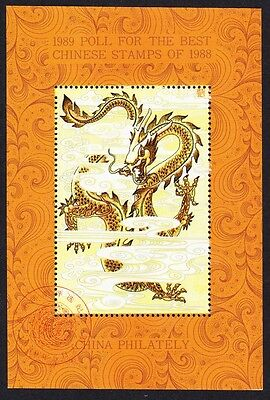 China Year of the Dragon Year of the Snake Souvenir Sheet