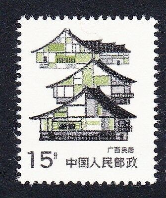 China Traditional Houses Definitives 1v 15f SG#3441b