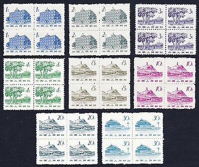 China Definitives issue 1962 8v in Blocks of 4 SG#2010/20 SC#647-654