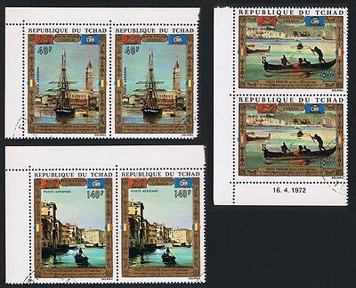 Chad 'Save Venice' Campaign Paintings 3v CTO Corner left pairs SG#369/71