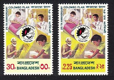 Bangladesh 25th Anniversary of Colombo Plan 2v SG#85/86