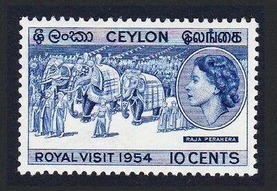 Ceylon Elephants Royal Visit 1954 1v SG#434