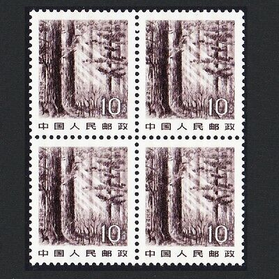 China North-east Forest 10f with Phosphor strips Block of 4 SG#3121a SC#1729a