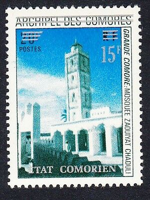 Comoro Is. Overprint 'Etat Comorien' 15 Fr on 20 Fr Mosque SC#135 MI#216