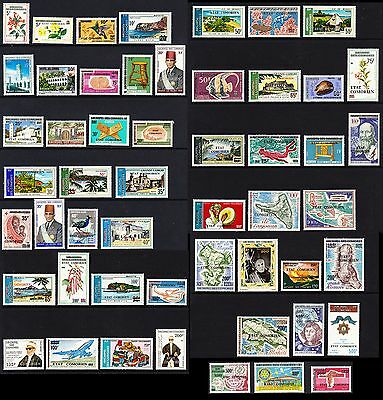 Comoro Is. ETAT COMORIEN Overprint 52v COMPLETE COLLECTION - RARE