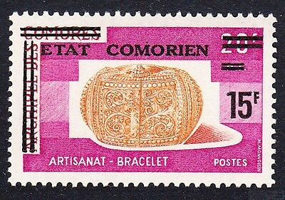 Comoro Is. Overprint 'Etat Comorien' 15 Fr on 20 Fr Bracelet SC#136 MI#217