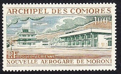 Comoro Is. New Airport Moroni 1v 100f SG#119 SC#C41 MI#138 CV£4.5