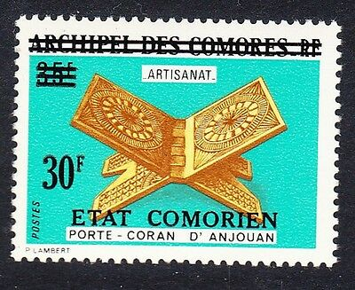 Comoro Is. Overprint 'Etat Comorien' 30 Fr on 35 Fr Coran SC#141 MI#220