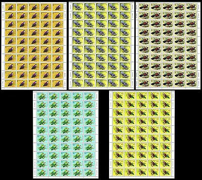 Papua NG Birds Conservation Pigeons and Doves 5v Full sheets SG#333/37 SC#465-69