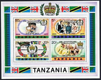 Tanzania 25th Anniversary of Coronation Overprint Type A MS SG#237A SC#102a