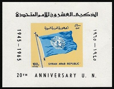 Syria 20th Anniversary of United Nations MS SG#MS915 SC#C363