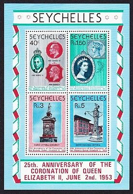 Seychelles 25th Anniversary of Coronation MS SG#MS432 SC#416a