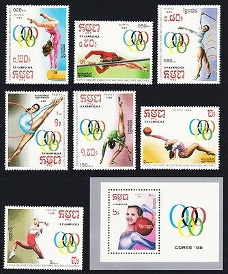 Kampuchea Olympic Games Seoul 2nd issue 7v+MS SG#875/MS882 SC#844-51
