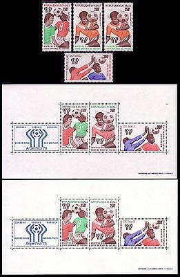 Mali Football 4v+ 2 MS with ERROR and corrected SG#626/29 SC#C326-C328ab+C327a