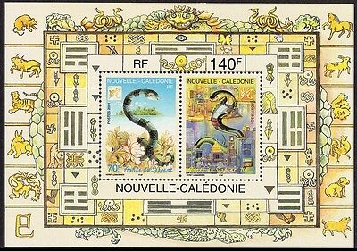 New Caledonia Chinese New Year of the Snake MS SG#MS1227