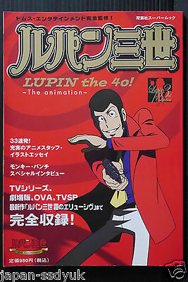 """JAPAN Lupin III """"Lupin the 40! the Animation"""""""