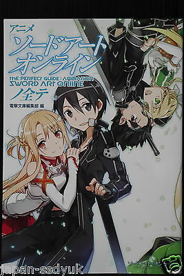 "JAPAN Anime Sword Art Online Guide Book ""Sword Art Online no Subete"""