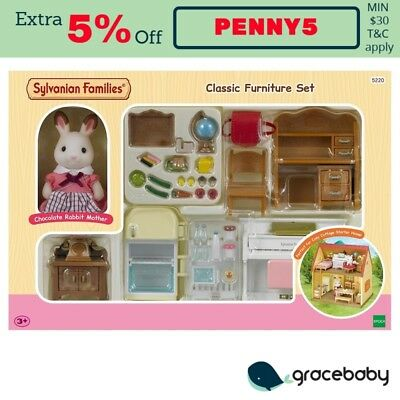 Sylvanian Families - Classic Furniture Set 5220