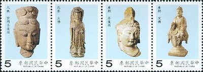 Taiwan RO China 1987 Ancient Chinese Stone Carving , 古代石雕艺术 Strip of 4V