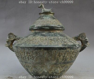 "15"" old chinese palace bronze pixiu beast head statue Tanks Crock Bottle Pot jar"