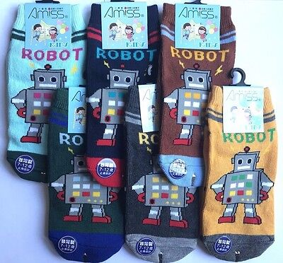 Socks Robot Boy AntiSkid Blue Gray Brown Green Yellow Shoe Size 8-10 NEW