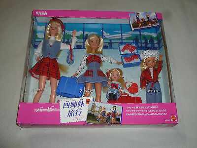 New In Box Japanese Import Barbie Travelin Sisters Gift Set Vintage 1995 Mattel