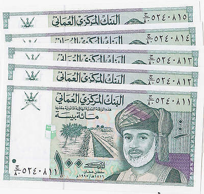 OMAN 100 BAISA ND 1995 P 31 GEM UNC ..combined shipping