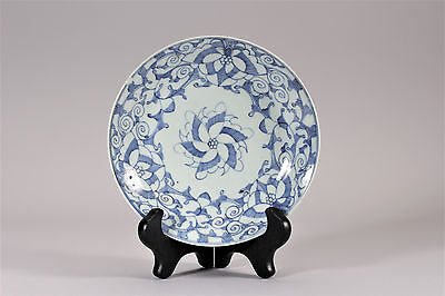 """Antique Straits Chinese Porcelain Blue and White Plate Peranakan Sweet Pea 7"""""""