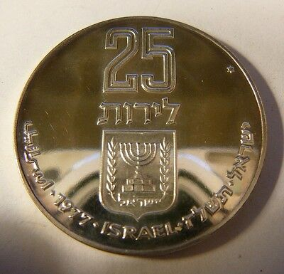 ISRAEL 1977 25 Lirot  SILVER COIN