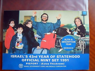 1991 Israel's 43rd Year Piefort (Extra Thick) Six Coin Mint Set