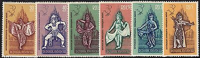 Indonesia 1962 Ramayana Dancers Set See Notes
