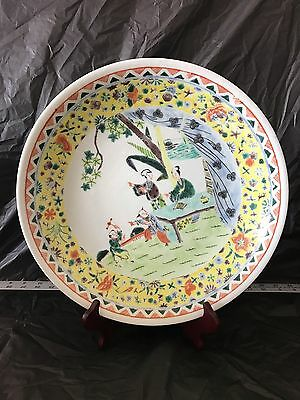 Large 13 Inches ANTIQUE CHINESE Family Rose FIGURAL PLATE SHALLOW BOWL