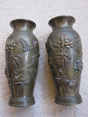 Pair Of Beautiful Antique Japanese Meiji Period Solid Bronze Relief Vases