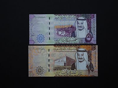 Saudi Arabia Banknotes - Modern And Stunning Set Of Two  Date  2016   Mint Unc