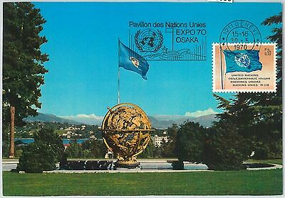 63950 - UNITED NATIONS - POSTAL HISTORY: MAXIMUM CARD 1970 -  OSAKA '70 Flags