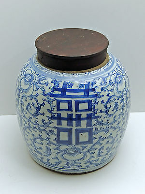 Blue & White CHINESE Nonya or Shanghai Ware GINGER JAR - 1
