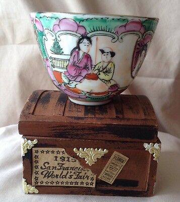 Antique Chinese Famille Rose Porcelain Tea Cup W/ Court Scene & Red Hallmark