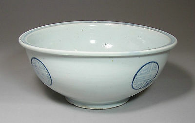 A Very Fine/Rare Korean Blue and White Big Bowl with Characters-19th C.: