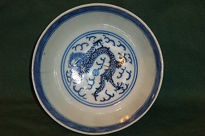 Nice blue & white chinese bowl,  it comes with its faults,  it's not perfect.