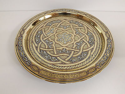 Vintage Cairoware Mamluk Revival Silver & Copper Inlaid Brass Dish