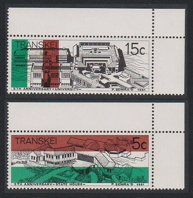 Transkei 5th Anniversary of Independence 2v Corners with margins SG#97/98