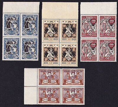 Ukraine Charity 4v Blocks of four with margins SG#12/15 SC#B1-B4