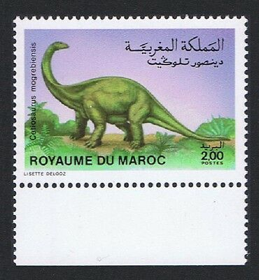 Morocco Dinosaur of Tilougguite 1v with Bottom Margin SG#744 SC#655