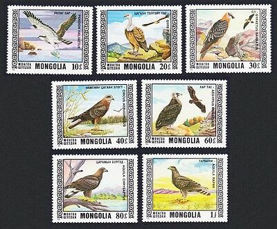 Mongolia Protected Birds 7v issue 1976 SG#990/96 SC#914-20