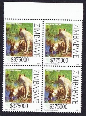 Zimbabwe Lionesses drinking 1v Block of 4 Top margin SG#1190